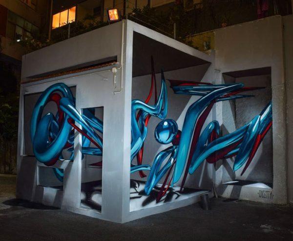odeith artista urbano pinturas 3D (4)
