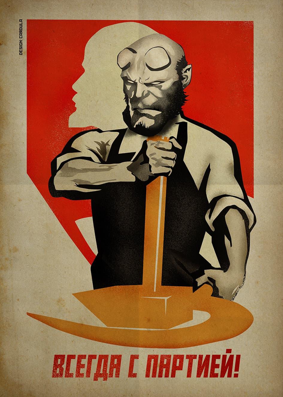 superheroes carteles sovieticos hellboy (6)