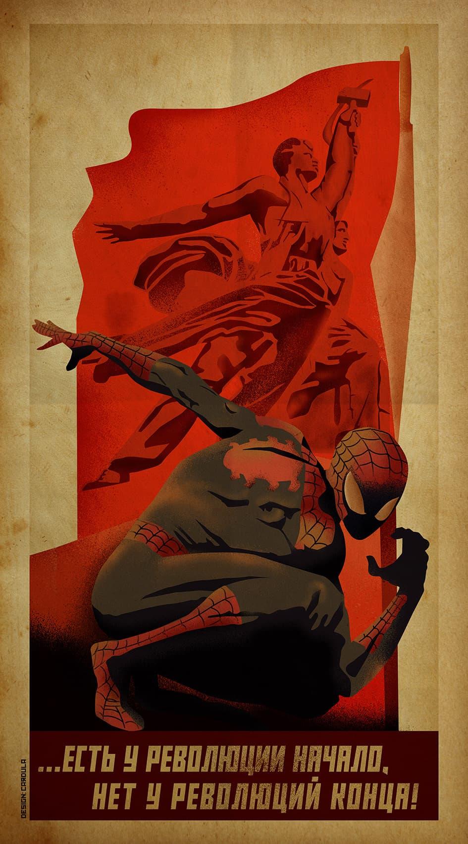 superheroes carteles sovieticos spiderman(2)