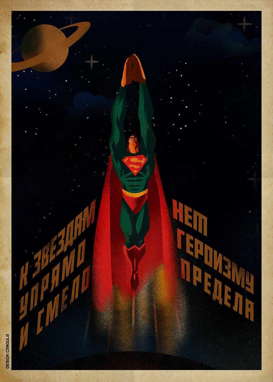 superheroes carteles sovieticos superman(9)