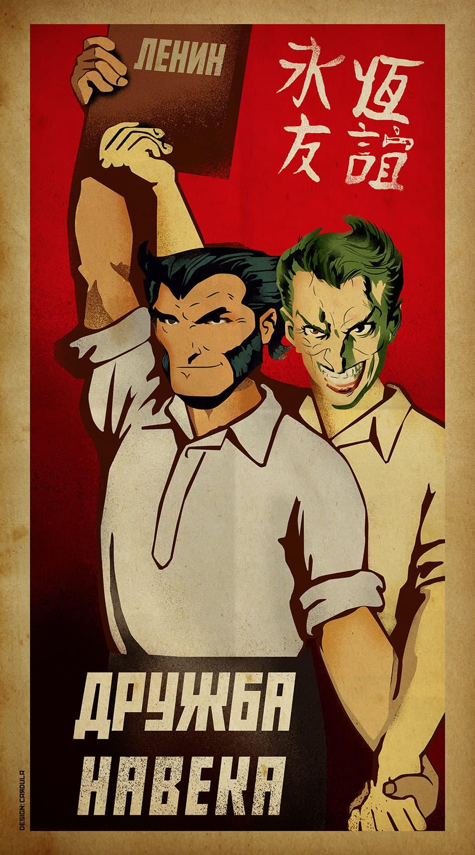 superheroes carteles sovieticos wolverine logan (3)
