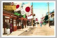 japon banderas en las calles