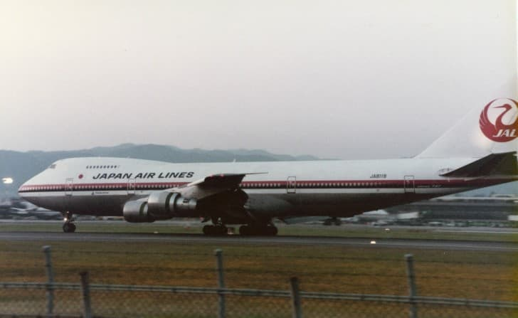 Boeing 747 vuelo 123 de Japan Airlines,