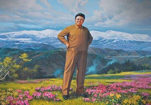 Kim Jong Il el lider supremo de corea del norte