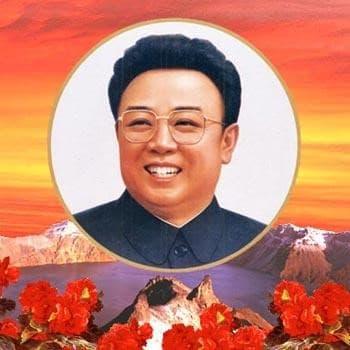 Kim Jong Il en la juventud