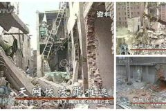 bombas en Shijiazhuang