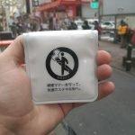 buenas costumbres de japon (10)