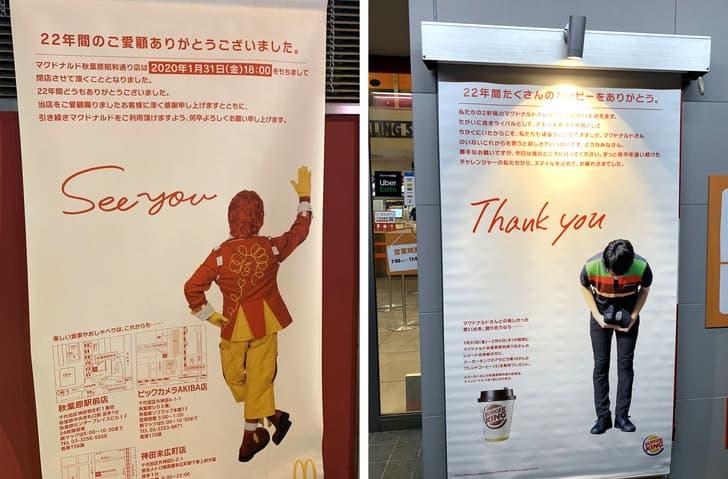 buenas costumbres de japon (6)