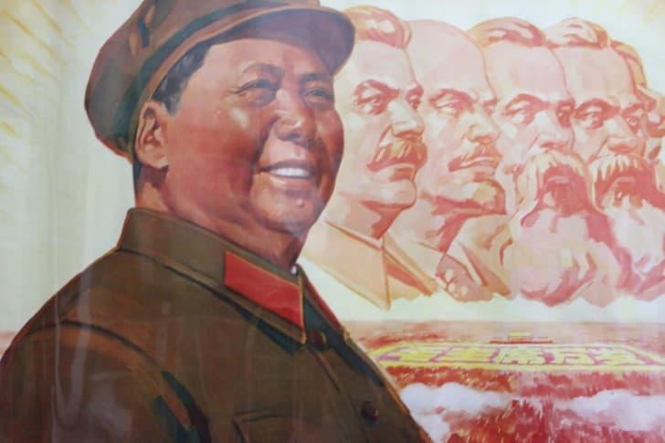 Mao y el comunismo en China