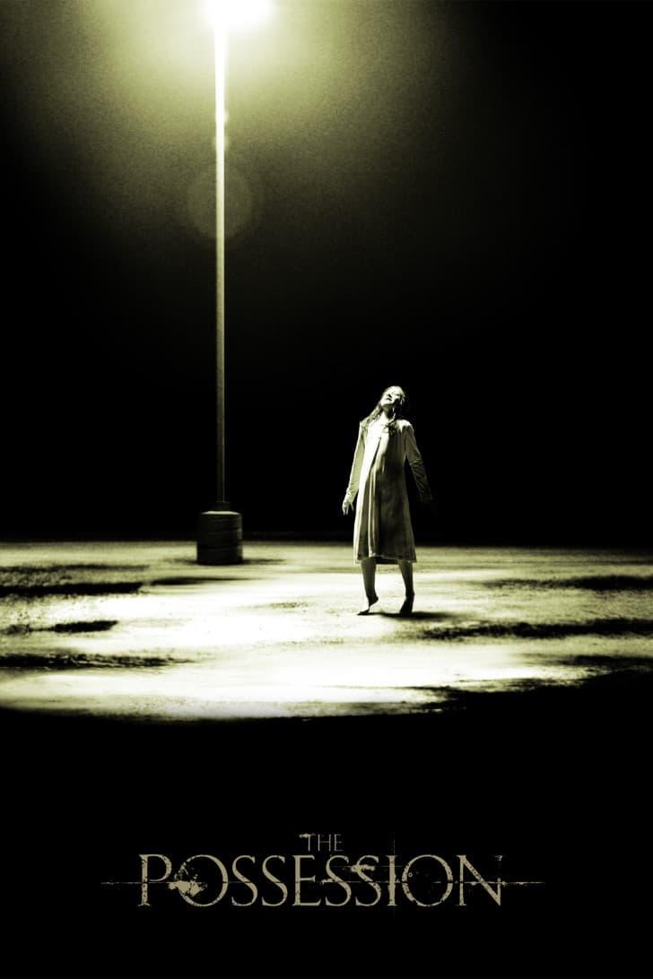 Posesión satánica (2012) poster pelicula