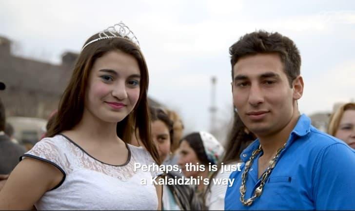 mercado de novias en bulgaria