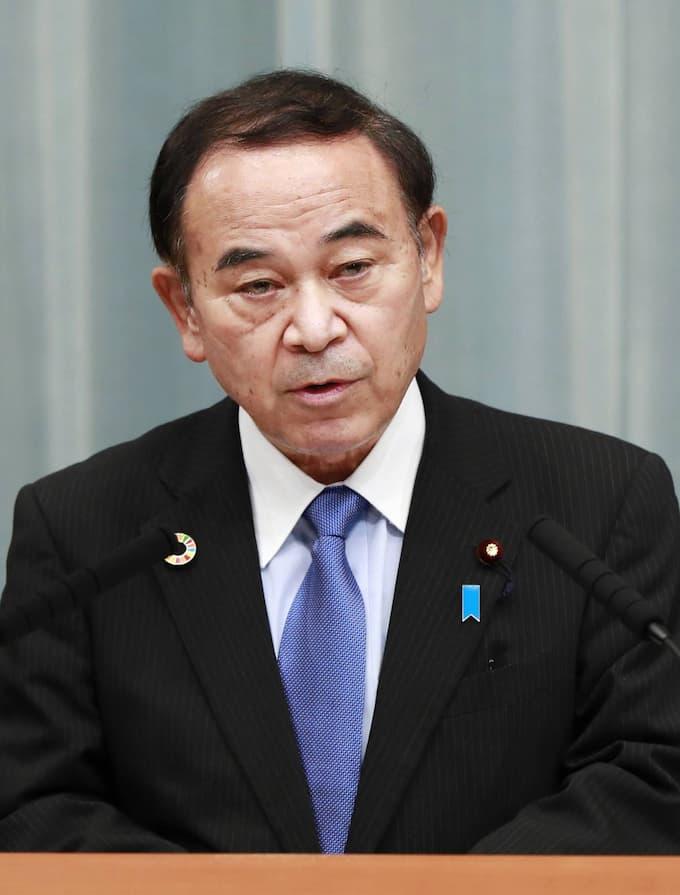 Tetsushi Sakamoto ministro soledad japon