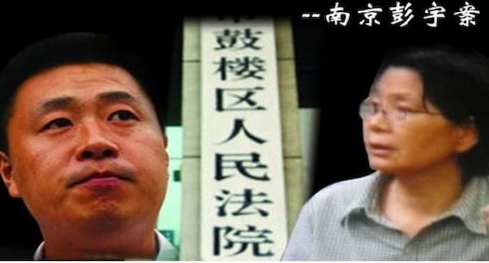 Xu Shuolan vs. Peng Yu