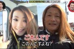 influencer japonesa engaño (2)