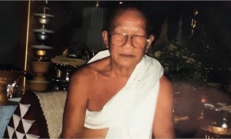Thammakorn Wangpreecha(1)