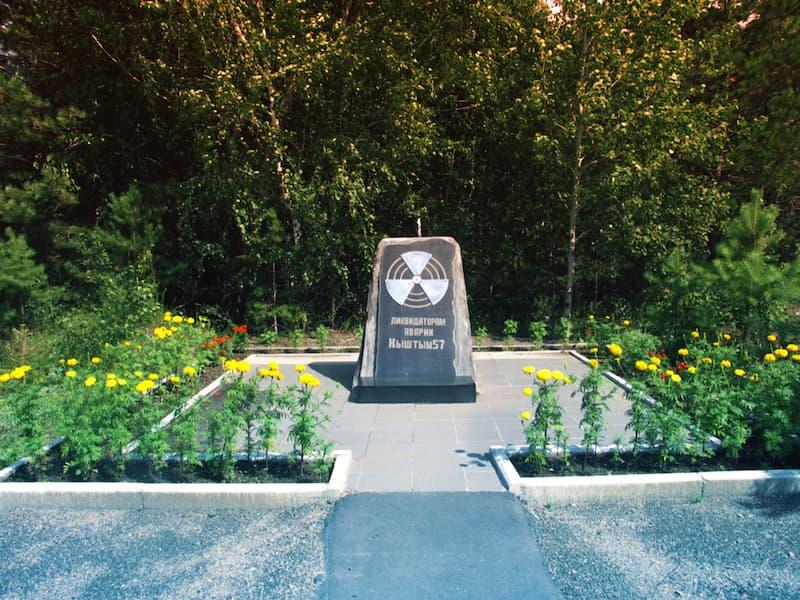 monumento victimas de Kyshtym(1)