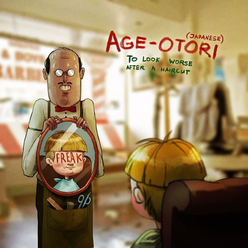 Age Otori