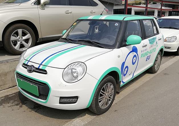 Cementerio de autos eléctricos China (4)