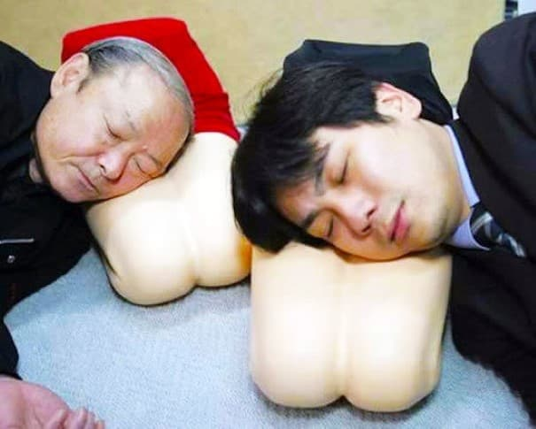 inventos raros de japon (3)